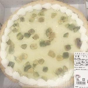 カークランド アボカドチーズタルト