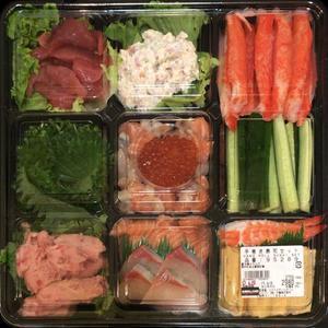 カークランド 手巻き寿司セット