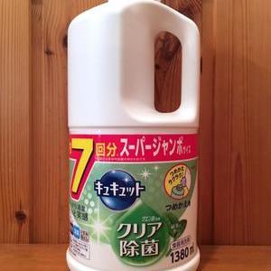 花王 キュキュット クリア除菌 スーパージャンボサイズ 抹茶の香り