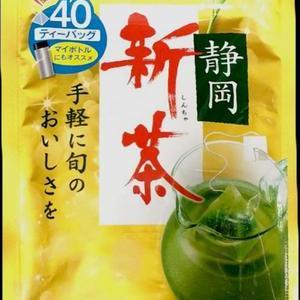 伊藤園 静岡新茶ティーバッグ