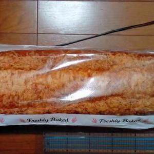 カークランド カントリーフレンチチーズ ブレッド