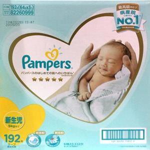パンパース おむつ はじめての肌へのいちばん テープ 新生児用