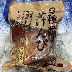 クリート 3種類の芋けんぴ 九州産