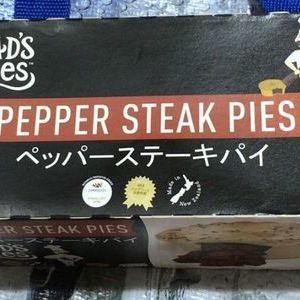 DADS PIES ペッパーステーキパイ