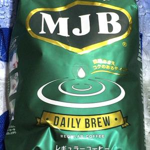 MJB デイリーブリュー レギュラーコーヒー
