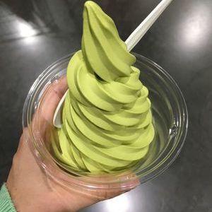 宇治抹茶ソフトクリーム