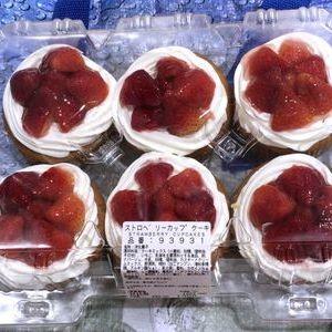 カークランド ストロベリーカップケーキ