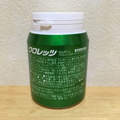 (名無し)さん[3]が投稿したクロレッツ BIGボトル クロレッツXP ライムミントの写真