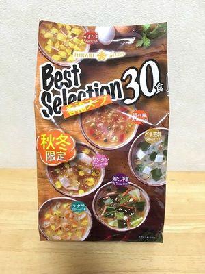 ひかり味噌 春雨スープ 秋冬限定 Best Selection 30食