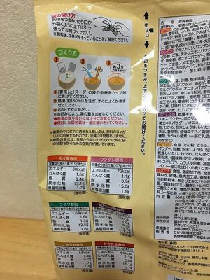 (名無し)さん[4]が投稿したひかり味噌 春雨スープの写真