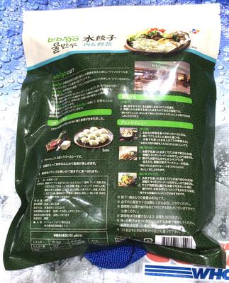 (名無し)さん[3]が投稿したCJ BIBIGO 水餃子 肉&野菜の写真