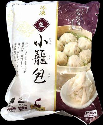 中華・高橋 冷凍生小籠包(国内製造)