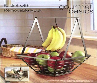 GOURMET BASICS BY MIKASA スクエアバスケット バナナフック付き