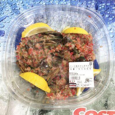 パーナ貝のマリネサラダ