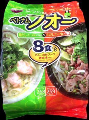 (名無し)さん[3]が投稿したXIN CHAO! ベトナムフォー 鶏だしスープ&牛だしスープの写真
