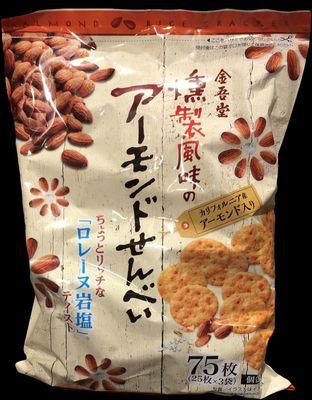 金吾堂製菓 燻製風味のアーモンド煎餅