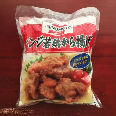(名無し)さん[14]が投稿したAJINOMOTO レンジ若鶏から揚げの写真