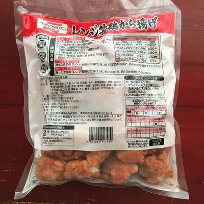 (名無し)さん[15]が投稿したAJINOMOTO レンジ若鶏から揚げの写真