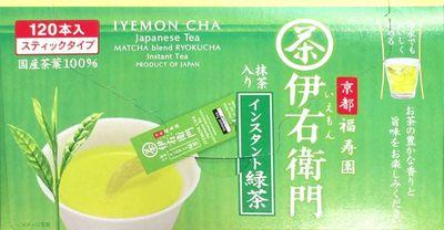 伊右衛門 インスタント緑茶