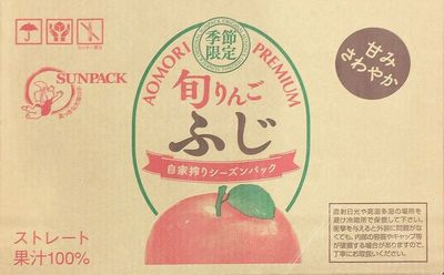 サンパック 旬りんご ふじ