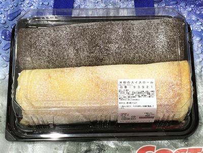 (名無し)さん[454]が投稿したカークランド 米粉のスイスロールの写真