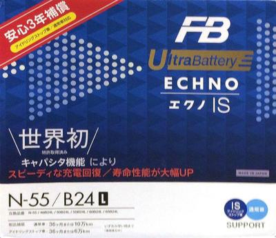 (名無し)さん[1]が投稿した古河電池 エクノ ECHNO IS UltraBatteryの写真