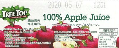 (名無し)さん[3]が投稿したTREETOP 100% アップルジュースの写真