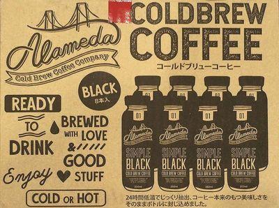 (名無し)さん[5]が投稿したアラメダ コールドブリューコーヒーの写真