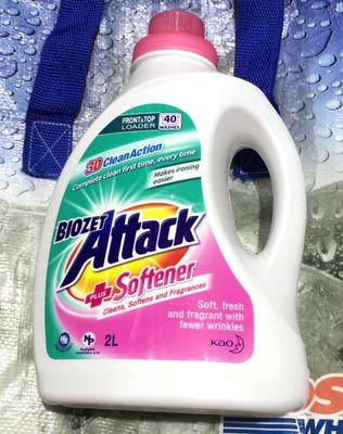 花王 バイオゼットアタック プラス ソフトナー 液体洗濯洗剤(柔軟剤入り)