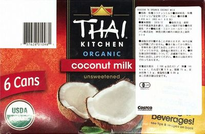 THAI KITCHEN オーガニックココナッツミルク