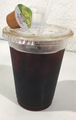 コストコ アイスコーヒー