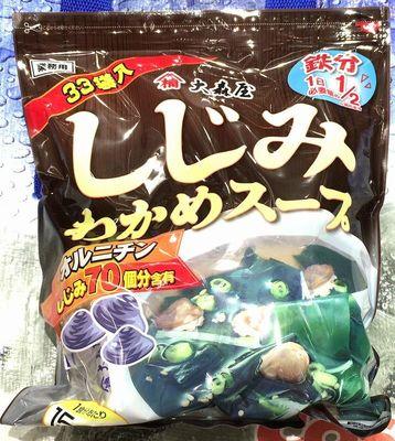 大森屋 しじみわかめスープ 30P
