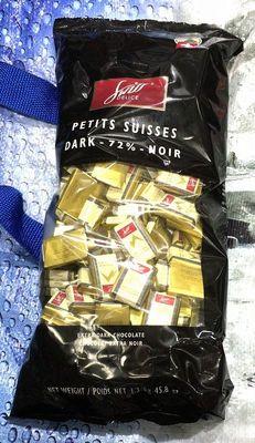 スイスデリス ダークチョコレート