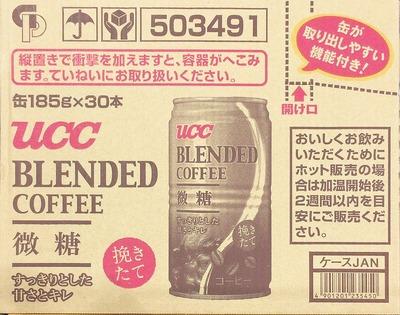 UCC ブレンドコーヒー 微糖
