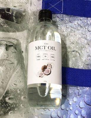フラットクラフト ココナッツ MCT オイル 中鎖脂肪酸100%