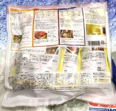 (名無し)さん[3]が投稿した久世福商店 三種の味が楽しめる 鍋つゆの写真