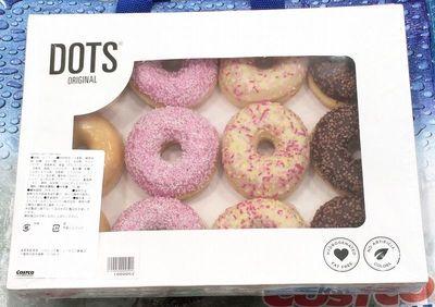 (名無し)さん[9]が投稿したDOTS ORIGINAL ドーナッツの写真