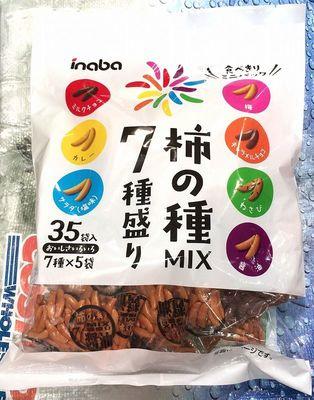 稲葉ピーナツ 柿の種MIX 7種盛り
