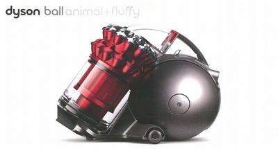 Dyson Ball ダイソン ボール Animal+Fluffy CY25AF