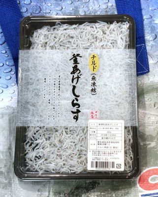 釜あげしらす チルド(無凍結)