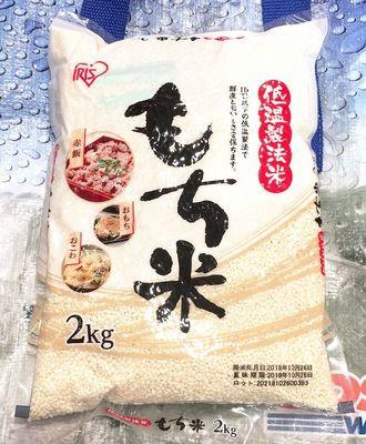 アイリス 低温製法米 もち米