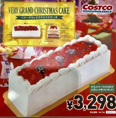 あんころもちさん[4]が投稿したカークランド ベリーグランドクリスマスケーキ 2018の写真