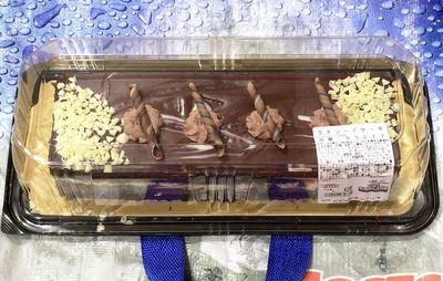 カークランド タキシードケーキ