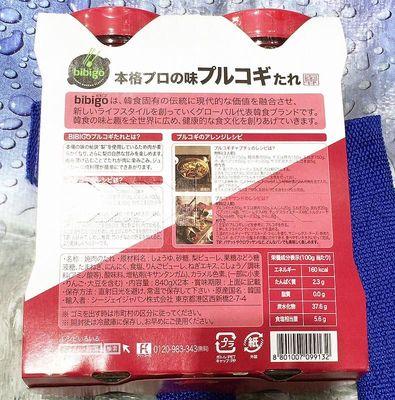 (名無し)さん[157]が投稿したCJコープ プルコギヤンニム 韓国風焼肉のタレの写真