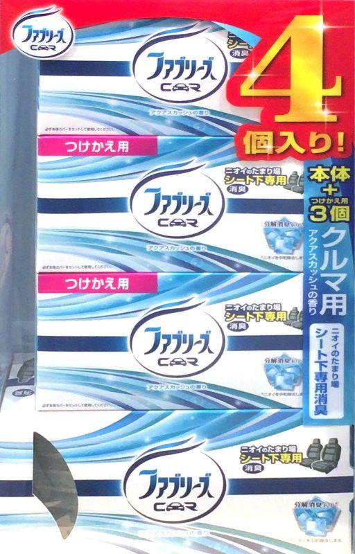 [2]が投稿したP&G ファブリーズ 置型 車用消臭芳香剤 アクアスカッシュの香り 本体+付替用3個の写真