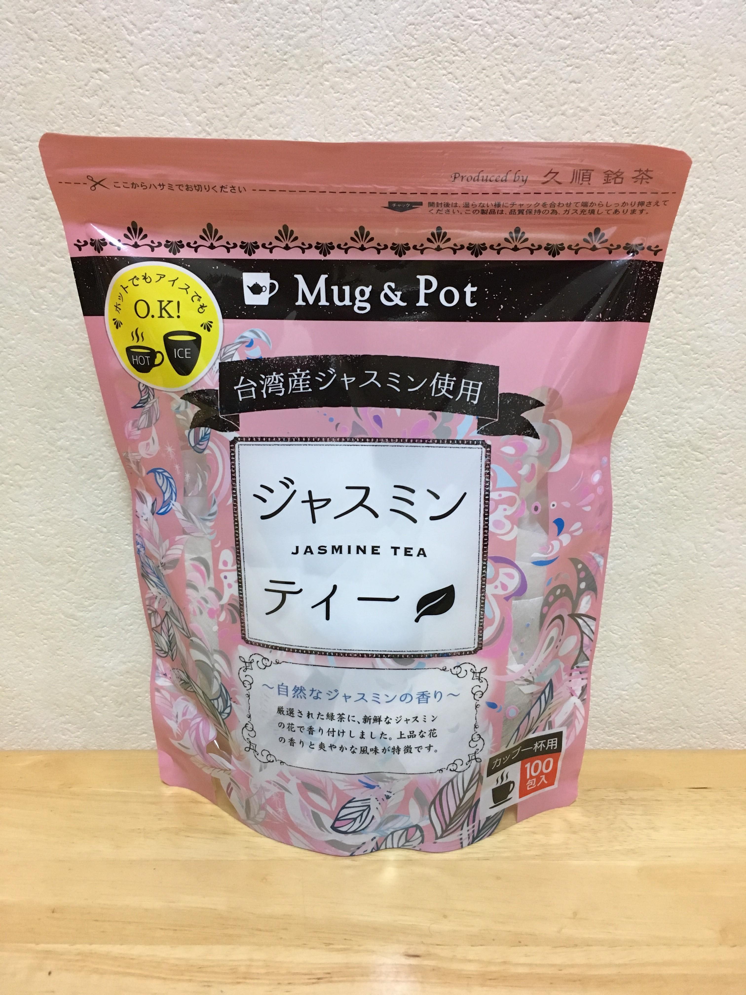 [2]が投稿した久順銘茶 Mug&Pot ジャスミンティーの写真