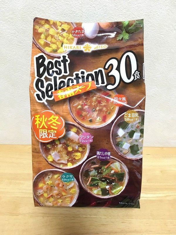 [2]が投稿したひかり味噌 春雨スープ 秋冬限定 Best Selection 30食の写真