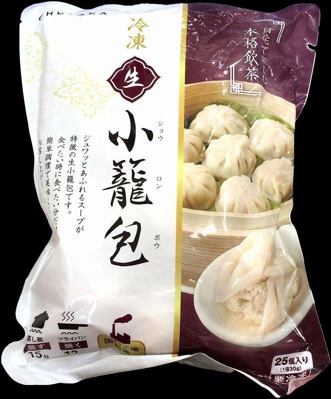 [2]が投稿した中華・高橋 冷凍生小籠包(国内製造)の写真