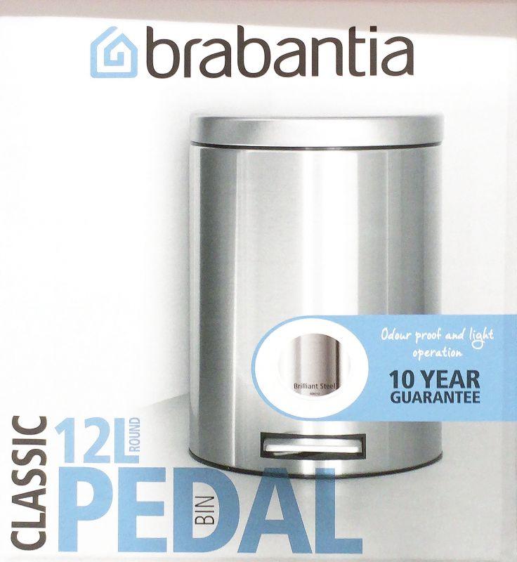 [2]が投稿したブラバンシア(Brabantia)ダストボックス ペダルビンの写真