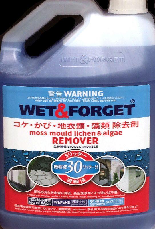 [3]が投稿したWET&FORGET 苔・カビ類除去 濃縮液の写真
